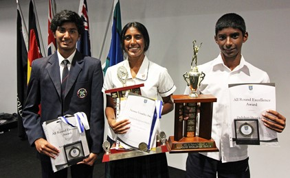 Image:First All Saints' College Awards Night