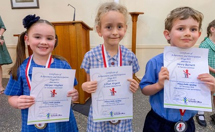 Image:Primary Public Speaking Competition