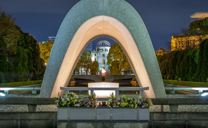We can support ICAN at Hiroshima commemoration IMAGE